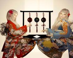 櫻子きものpose[omake ]手遊び poseball(2prim)