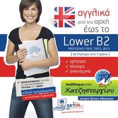 Αγγλικά για ενήλικες - Αντικείμενα Σπουδών - Η μεθοδολογία μας | Κέντρα Ξένων Γλωσσών Χατζηστεργίου