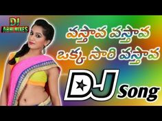 Super Hit DJ Folk Songs | Rajitha Video Song | Hanmanth