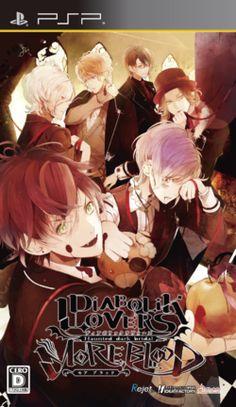 NEW Japan RARE Diabolik Lovers iPhone 6 case Sakamaki SHU SHUU Anime Cosplay