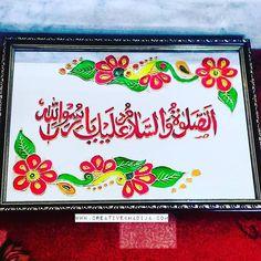 New Year & Islamic Calligraphy Glass Paint Wall Art. Darood Pak calligraphy wall art by Creative Khadija. Beautiful Islamic wall arts gifts for sale online