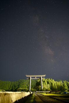Wakayama, Japan @ElephantiApp - Revolutionizing Retail www.elephanti.com