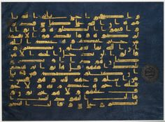 Qur'an Page | Late 9TH - Early 10TH Century, North African | Matte gold on blue vellum - SAM - Seattle Art Museum