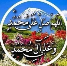 Beautiful Landscape Wallpaper, Beautiful Landscapes, Islamic Dua, Islamic Quotes, Cute Baby Girl Wallpaper, Quran Arabic, Jumma Mubarak Images, Doa Islam, Holy Quran