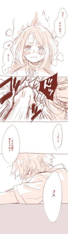 Boku no Hero Academia || Katsuki Bakugou, Uraraka Ochako (Part3 Final)