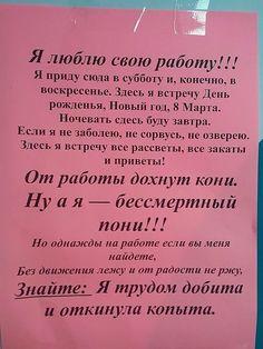 С точки зрения начальника Вы хронический бездельник и платить вам надо по минимуму... (99) Одноклассники