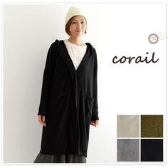 【corail コライユ】両面 起毛 ロング フード カーディガン コート (3092942)