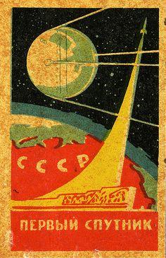 Sputnik -  great set of matchboxes commemorating the Soviet progress in space.