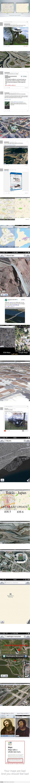 So, I heard you like Apple Maps. #CococombobraberFAIL