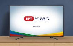 1,7 εκατομμύρια σπίτια βλέπουν ΕRTFLIX – My Review Digital Life, Company Logo, Entertaining, Logos, Logo, Funny
