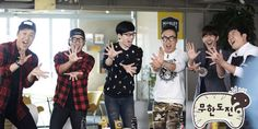 무한도전 Infinite Challenge Episode 492 Viki Eng Sub Korean Full Episode Online