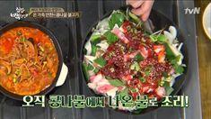 집밥 백선생 콩나물불고기 만드는법! 백종원 콩나물불고기 레시피 (백주부 콩나물 삼겹살 불고기 만들기 / 대패삼겹살 콩나물 차돌박이 / 백종원 불고기 레시피) :: BMSJ Korean Food, Recipes, Korean Cuisine, Recipies, Ripped Recipes, Cooking Recipes, Medical Prescription, Recipe