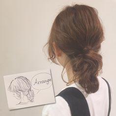 ミディアムさんに捧ぐ♡顔周りの落ちてくる髪は「#みち子アレンジ」で解決! - Locari(ロカリ)