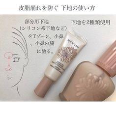 Media?size=l Make Up, Entertainment, School, Hair, Beauty, Makeup, Beauty Makeup, Beauty Illustration, Bronzer Makeup