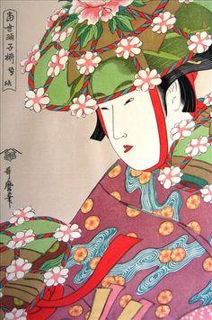 Modern Dancers: Sagimusume or Heron Girl Girls Wear, Heron, Dancers, Snow White, Disney Characters, Fictional Characters, Disney Princess, Artist, Modern