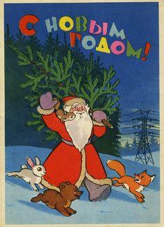 """В канун СТАРОГО НОВОГО ГОДА еще немножко новогодних открыток. (""""Изогиз"""", 1954 год, худ. С.Забалуев ) (""""Эверест"""", репринт открытки 1955 года, худ. Н.Ватолина ) (""""Советский…"""