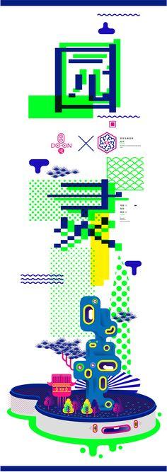 https://www.behance.net/gallery/30527757/_