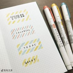 How to write a Shimashima frame – Wake Stationery Web Magazine - How to write a Shimashima frame – Wake Stationery Web Magazine - Bullet Journal Notes, Bullet Journal Ideas Pages, Bullet Journal Inspiration, Brush Lettering, Hand Lettering, Wedding Notes, Cute Notes, Notes Design, Graphic Design Tips