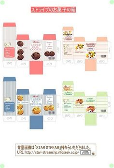 printable dollhouse food