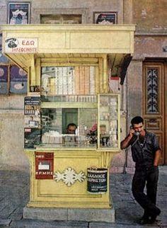 Old Greek Periptero Greece Pictures, Old Pictures, Old Photos, Vintage Photos, Old Greek, Greek History, Kai, Thessaloniki, Athens Greece