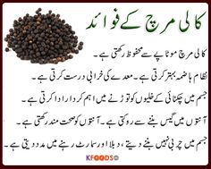 Natural Health Tips, Good Health Tips, Health And Beauty Tips, Healthy Tips, Wellness Fitness, Health Fitness, Pistachio Health Benefits, Home Health Remedies, How To Dry Basil