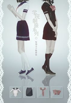 Sailor Moon School Uniforms - mussi-simblr
