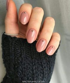 Top 10 Nail Trends to Try in 2019 Stylish nail polish and manicure trends. More from my site Nude neutral nails, mannequin manicure, natural nails. Autumn nails 61 trendy stunning manicure ideas 2019 for short acrylic nails design 6 Hair And Nails, My Nails, Fall Nails, Nagel Blog, Minimalist Nails, Minimalist Style, Nude Nails, Pink Nails, Matte Nails