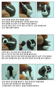 Puppy - Creating a beagle :: Naver blog