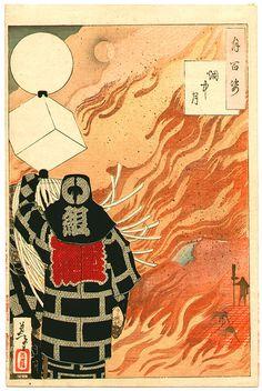 月百姿」「烟中月 / Moon and Smoke, 1886 by Tsukioka Yoshitoshi