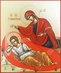 Byzantine icon of The Reclining Infant Jesus