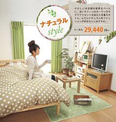 cool 【ニッセン】 天然木シンプルベッド(マットレス付) 通販