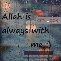 never will He leave me or let me down and that is His promise.thank you Allah for blessing me with Islam :-). Allah Islam, Islam Muslim, Islam Quran, Quran Pak, Islamic Love Quotes, Muslim Quotes, Religious Quotes, Love In Islam, Allah Love
