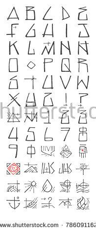 Hand drawn vector illustration or drawing of an urban religious typography and symbols Jesus Face, En Stock, Ink Illustrations, Religious Art, Pyrography, Cool Words, Line Art, I Tattoo, How To Draw Hands