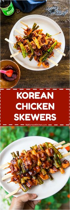 Korean chicken skewers (Dakkochi) is a popular grilled chicken on a stick. Now you can make them at home using this easy and delicious recipe! Entree Recipes, Grilling Recipes, Healthy Dinner Recipes, Asian Recipes, Cooking Recipes, Ethnic Recipes, Skewer Recipes, Korean Dishes, Korean Food