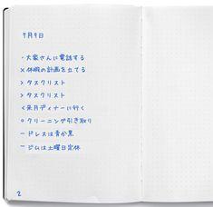 バレットジャーナル公式サイト「入門ガイド」日本語訳 - わたしのバレットジャーナル Bujo, Notebook, Bullet Journal, The Notebook, Exercise Book, Notebooks