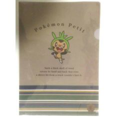 Pokemon Center 2014 Pokemon Petit Campaign Chespin A4 Size Clear File Folder + Mini File Folder