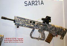 ST Kinetics SAR-21A