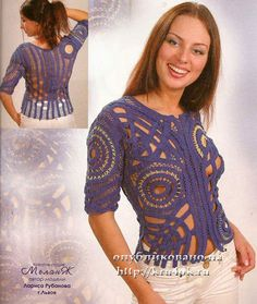 Liveinternet.ru - has layout and diagrams ♪ ♪ ... #inspiration #crochet #knit #diy GB http://www.pinterest.com/gigibrazil/boards/