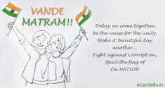 Tamil essay about independence day Free Essays on Tamil Essay Independence Day. Get help with your writing. Happy Independence Day India, Independence Day Greeting Cards, Independence Day Images, Republic Day Speech, India Quotes, Republic Day India, Short Essay, Student Work, Modern