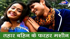 HD New तोहर बहिनी के Top 10 Bhojpuri Hot Song 2015 || Tohar Bahin Ke Far...
