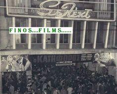 Cinema-Hellas: Σελέκτ (Πατησίων) Cinema, Blog, Movies, Movie Posters, Movie Theater, 2016 Movies, Cinematography, Film Poster, Films