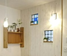 Glass Blocks Wall, Glass Block Windows, Glass Panels, Stained Glass, Glass Blocks, House Interior, Wall Design, Interior Wall Design, Stained Glass Panels