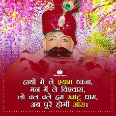 Krishna Gif, Radha Krishna Quotes, Lord Krishna, Krishna Video, Wallpaper Gallery, 3d Wallpaper, Photo Wallpaper, Facebook Status, Facebook Instagram