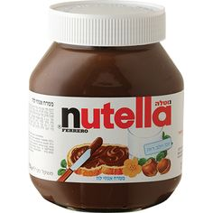 Nutella..the love of my life.