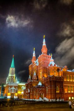 State Historical Museum in Moscow #Russia #savvySojourns photo via VIPsAcces.com