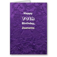 """SOLD! Happy 70th Birthday Greeting Card, Purple Dolls - This cheery purple birthday card, in our """"Party Dolls"""" pattern, is fun for a 70th Birthday for someone who is still a kid at heart - """"75 years young"""". The background is a group of adorable rag dolls. This stamp has an embossed-like look, but there is no indication of embossing to the touch. Matching postage stamps are available in my zazzle shop, http://www.zazzle.com/socolikcardshop*. All Rights Reserved © 2013 Alan & Marcia Socolik"""