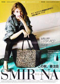 #ViVi Magazine October 2012 Magazine Japan, Kawaii Style, Style Snaps, Gyaru, Kawaii Fashion, Asian Fashion, Ulzzang, Purses And Bags, October