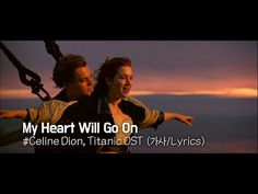 """My Heart Will Go On"" music James Horner and lyrics by Will Jennings, vocal by Celine Dion Academy Award-winning Original Song from the film ""Titanic"" Celine Dion Titanic, Celine Dion Lyrics, I Love To Laugh, Laughing So Hard, Just For Laughs, Laugh Out Loud, The Funny, I Laughed, Laughter"