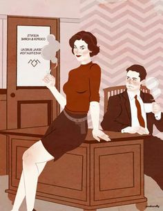 Twin Peaks Audrey and Cooper art
