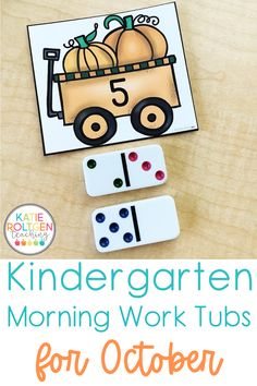 I know that the start to the school day can be a crazy, chaotic time. This is why I love using kindergarten morning work tubs to create a low-prep, easy start to my day! With over 20 activities to choose from, my students can practice math, literacy, fine motor development, social skills, and more! Kindergarten morning work tubs are also a wonderful way to introduce, review, and remediate different content and skills in your primary classroom.